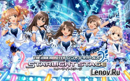 The Idolmaster Cinderella Girls Starlight Stage v 4.6.2 Мод (100% perfect)
