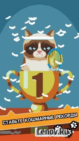 Grumpy Cat's Worst Game Ever v 1.5.6 (Mod Money/Ads-Free)