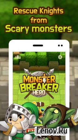 Monster Breaker Hero v 9.4 (Mod Money)