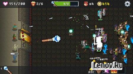 Dungeon Defense (обновлено v 1.92.4) (Mod Money)