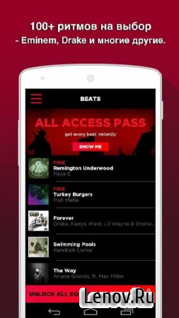 AutoRap by Smule v 2.4.3 Мод (VIP Features Unlocked)