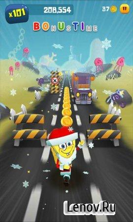 SpongeBob Game Station v 2.14.1