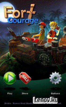 Fort Courage v 5.5 (Mod Money)