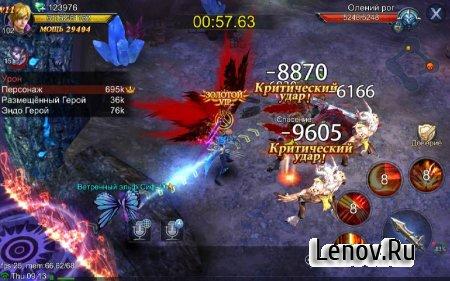 Goddess: Primal Chaos v 1.82.22.051800 Мод (много денег)