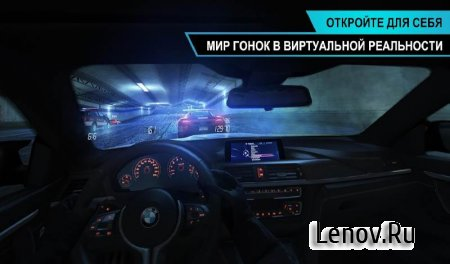 Need for Speed™ No Limits VR  v 1.0.1 Мод (много денег)
