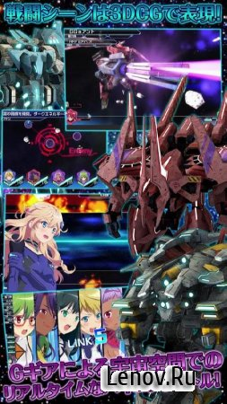 STARLY GIRLS - Episode Starsia (обновлено v 1.0.4) (High Damage/God mode)