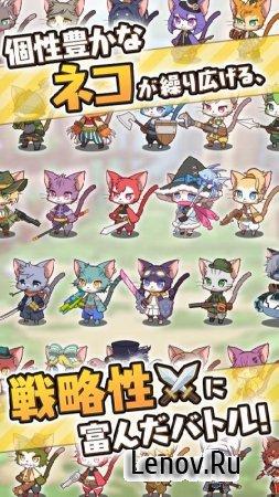 Cat Busters v 1.4 (High Damage/God Mode)
