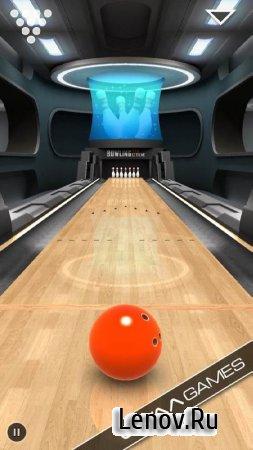 Bowling 3D Extreme Plus (обновлено v 1.8) (Full)