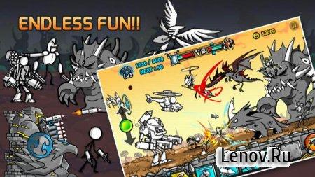 Cartoon Wars 2 (обновлено v 1.1.2) (Mod Money)