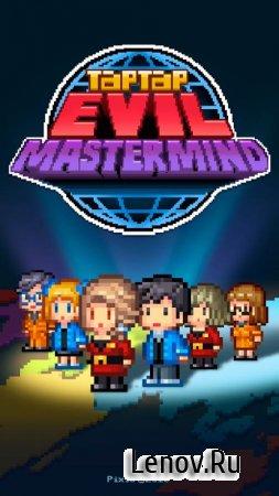 Tap Tap Evil Mastermind v 1.15.0 (Mod Money)
