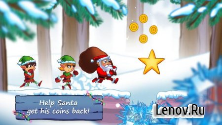The Christmas Journey GOLD v 1.2 (Full) (Mod Money/Unlocked)