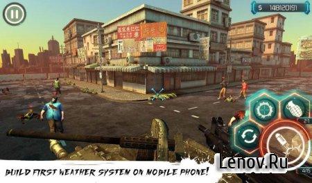 Zombie Reaper 3 (обновлено v 1.5) (Mod Money)
