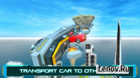 Tourist Futuristic Flying Car (обновлено v 1.3) Мод (Unlocked)