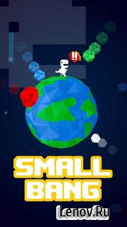 Small Bang (обновлено v 1.0.7) (Mod Money)