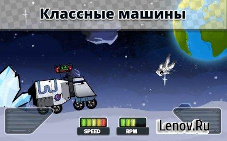 Time Bomb Race (обновлено v 1.5) (Mod Money)