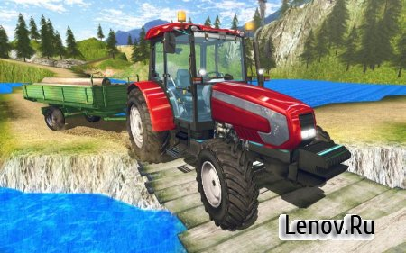 Tractor Driver Cargo 3D v 1