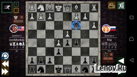 World Chess Championship v 2.07.10 Mod (Unlocked)