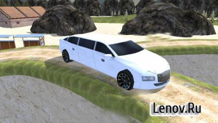 Limo Offroad Tourist Drive v 1.0 Mod (Unlocked)