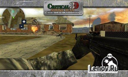 Critical Strike Team 3D v 1.81 Мод (много денег)