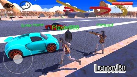 Freeroam City Online (обновлено v 1) (Mod Money)