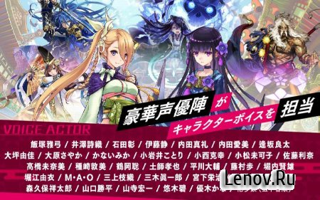 Shinobi Nightmare (обновлено v 1.10.3) Мод (Weaken the enemy)