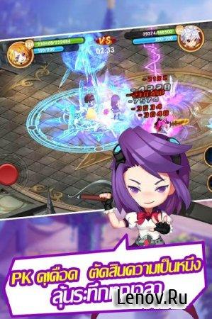 Beauty & Monster v 1.0.6 (1 Hit kill/God mode)
