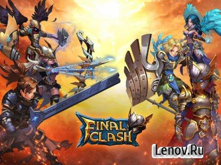 Final Clash - 3D FANTASY MMORPG (обновлено v 1.17.9) (High damage/God mod)