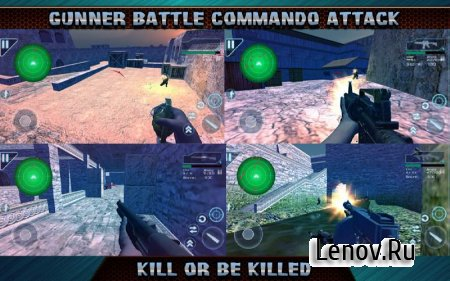 Gunner Battle Commando Attack (обновлено v 5.58) (Mod Money)