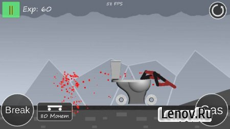 Stickman Annihilation v 0.9.9.3 (Mod Money)