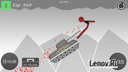 Stickman Annihilation v 0.9.9.7 (Mod Money)