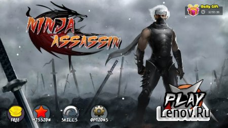 Ninja Assassin (обновлено v 1.2.8) Мод (Mod Money)
