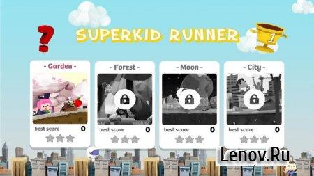 Superkid Runner v 1.0 Мод (Unlocked)