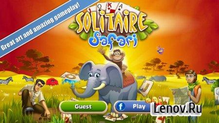 Solitaire Safari v 1.70 Мод (Infinite Cash/Coins)