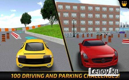 Parking Frenzy 3D Simulator v 1.0 (Mod Money)