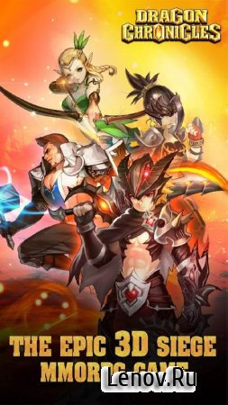 Dragon Chronicles v 1.2.1.5 Mod (1 Hit kill/God Mode)