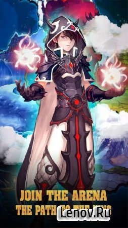 Dragon Chronicles v 1.2.0.8 Mod (1 Hit kill/God Mode)