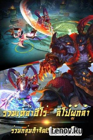 Clash of legends v 1.3.2.1 Мод (High damage/defense)