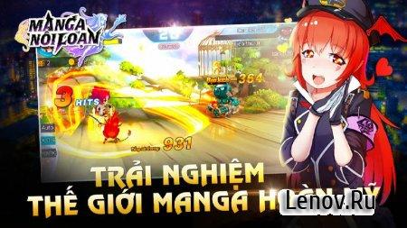 Manga rebellion v 2.0 (High damage/God Mode)