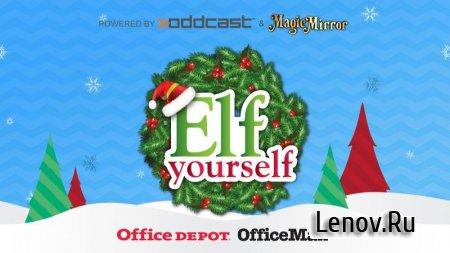 ElfYourself by Office Depot v 5.2.0 Мод (Unlocked)