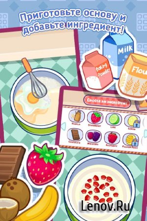 My Waffle Maker - Cooking Game v 1.0.1 Мод (Paid opportunities available)