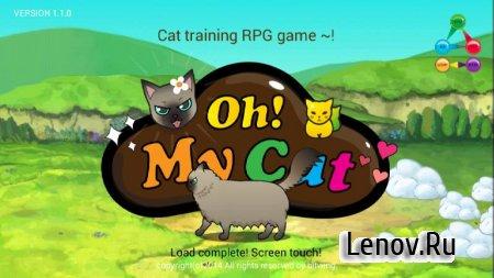 OhMyCat free - real cat game ! v 1.1.1 (Mod Money)