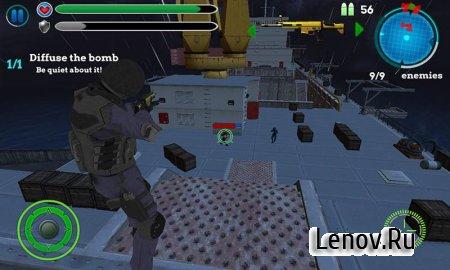 SWAT Team: Terrorist Syndicate v 1.2 (Mod Money)