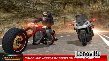 Police vs Thief MotoAttack v 1.0 Мод (Unlimited cash)