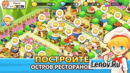 Restaurant Paradise v 1.11.1 (Mod Money)