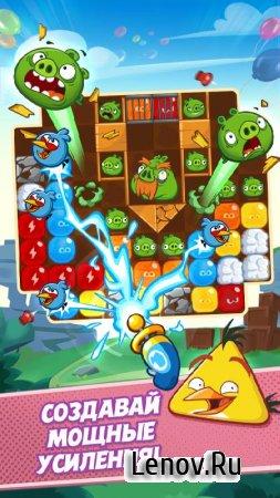 Angry Birds Blast v 1.7.7 Мод (много денег)