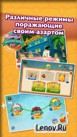 Bingo Pop v 4.10.32 Мод (Unlimited Cherries/Coins)