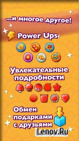 Bingo Pop v 4.11.28 Мод (Unlimited Cherries/Coins)