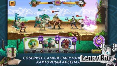 Trainers of Kala (обновлено v 1.5.6) Мод (Unlimited Mana/Essences)