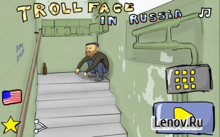 Troll Face Quest 3D v 1.0.12 Мод (all levels unlocked)