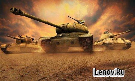 Tank Strike 2016 v 1.5.4 (Mod Money)